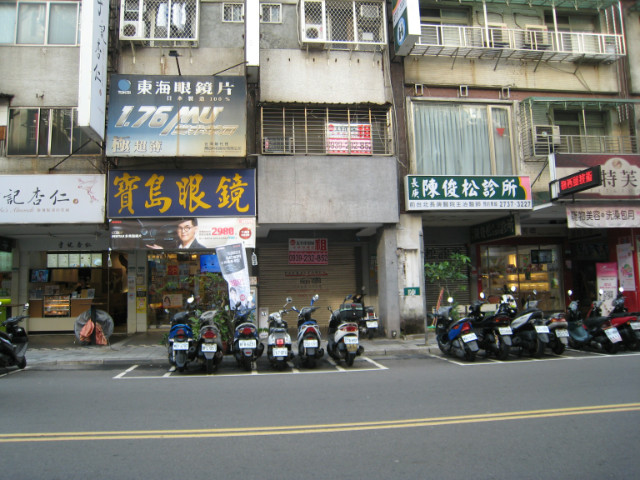 System.Web.UI.WebControls.Label,台北市大安區通化街