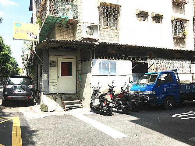 劍潭大空間一樓,台北市士林區通河東街一段