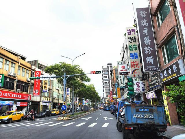 正馬路改建置產金透天,台北市士林區延平北路五段